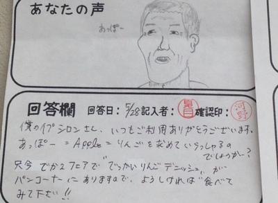 image2[1].JPG